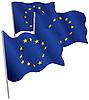 3d флаг Евросоюза | Векторный клипарт
