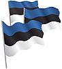Эстония 3d флаг. | Векторный клипарт