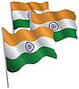 Индия 3d флаг. | Векторный клипарт