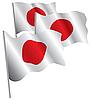 Япония 3d флаг. | Векторный клипарт