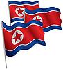 북한 3D 플래그입니다. | Stock Vector Graphics