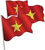 베트남 3D 플래그 사회주의 공화국. | Stock Vector Graphics