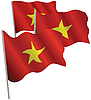 Вьетнам флаг 3d. | Векторный клипарт