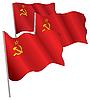 СССР 3d флаг | Векторный клипарт