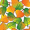 ID 3013542 | Herbstblätter  | Stock Vektorgrafik | CLIPARTO