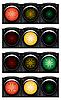 卧式红绿灯 | 向量插图
