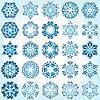 Sechs-Strahlen Kristall-Gradient-Schneeflocken