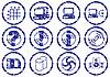 Grunge-Icons für Gadget