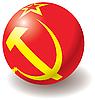 Flagge von UdSSR auf der Kugel