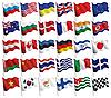 Set von wehenden Flaggen