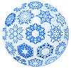 Vektor Cliparts: Transparente Weihnachts-Ball mit Schneeflocken