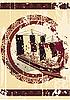 Hintergrund im griechischen Stil mit Schiff