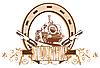 Vignette mit Dampflokomotive