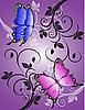 Bunte Schmetterlinge | Stock Vektrografik