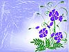 Strauß von blauer Blumen.