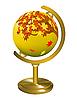 Globe mit dem Bild der Landschaft im Herbst.