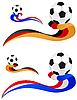 Fußball in der Folge der Flagge