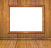 ID 3019071 | Holzrahmen auf den Brettern-Wand. | Foto mit hoher Auflösung | CLIPARTO