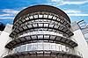 ID 3019090 | Bürogebäude | Foto mit hoher Auflösung | CLIPARTO