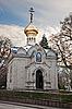 ID 3019241 | Russisch-Orthodoxe Kirche. Baden-Baden. | Foto mit hoher Auflösung | CLIPARTO