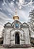 ID 3019246 | Russisch-Orthodoxe Kirche. Baden-Baden. | Foto mit hoher Auflösung | CLIPARTO