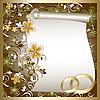 Blumenkarte für Hochzeit