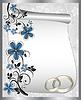 Hochzeitskarte mit floralem Muster