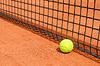 Piłki tenisowe na sąd | Stock Foto