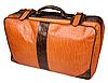ID 3015765 | Stara skórzana walizka samodzielnie na białym tle | Foto stockowe wysokiej rozdzielczości | KLIPARTO