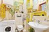 ID 3016930 | Ванная комната со стиральной машиной | Фото большого размера | CLIPARTO