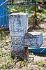 ID 3017738 | Altes christliches Kreuz | Foto mit hoher Auflösung | CLIPARTO