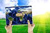 ID 3019061 | Weltkarte | Foto mit hoher Auflösung | CLIPARTO