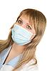 ID 3019587 | Arztin mit Schutzmaske | Foto mit hoher Auflösung | CLIPARTO