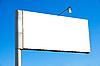ID 3027569 | Billboard | Foto mit hoher Auflösung | CLIPARTO