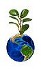 ID 3027715 | Планета Земля с зеленым ростком | Фото большого размера | CLIPARTO