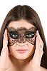 ID 3028222 | Mädchen Maske | Foto mit hoher Auflösung | CLIPARTO