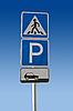 ID 3028442 | Znak parking | Foto stockowe wysokiej rozdzielczości | KLIPARTO