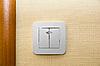 ID 3029490 | Электрический настенный выключатель света | Фото большого размера | CLIPARTO