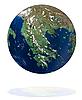 ID 3029761 | Griechischer Globus | Foto mit hoher Auflösung | CLIPARTO