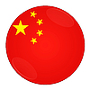 Icon mit Flagge Chinas | Stock Illustration