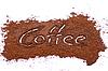 ID 3036581 | Znak kawy bielonego | Foto stockowe wysokiej rozdzielczości | KLIPARTO