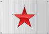 ID 3019950 | Roten Stern auf Aluminium-Platte | Stock Vektorgrafik | CLIPARTO