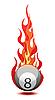 Billardkugel im Feuer