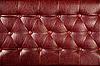 ID 3020489 | Textur des Leders | Foto mit hoher Auflösung | CLIPARTO