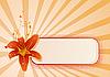ID 3020613 | Horizontales Getäfel für Text mit Orchidee | Stock Vektorgrafik | CLIPARTO