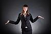 ID 3022384 | Fröhliche Geschäftsfrau | Foto mit hoher Auflösung | CLIPARTO