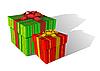 Zwei Geschenk-Boxen