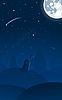 Sternwarte und Sternschnuppen