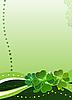 ID 3022682 | Dekorativer Hintergrund mit Kleeblätter | Stock Vektorgrafik | CLIPARTO