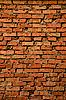 지저분한 오래 된 벽돌 질감 | Stock Foto